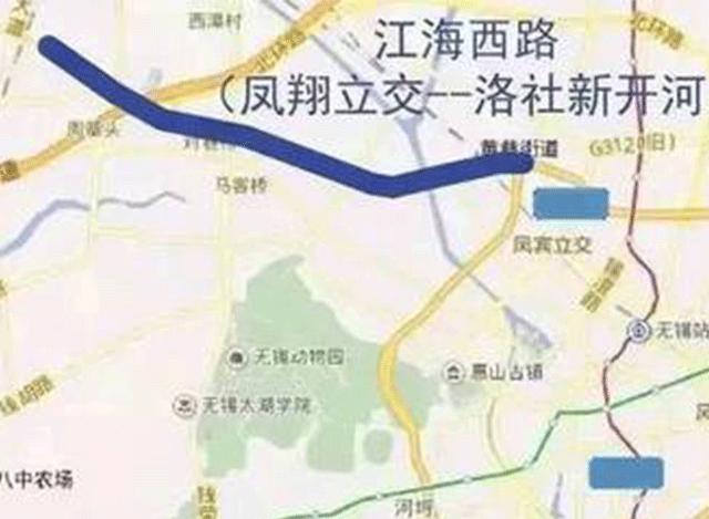 中铁大桥局集团第二工程有限公司(江海西路改造工程5标项目经理部)