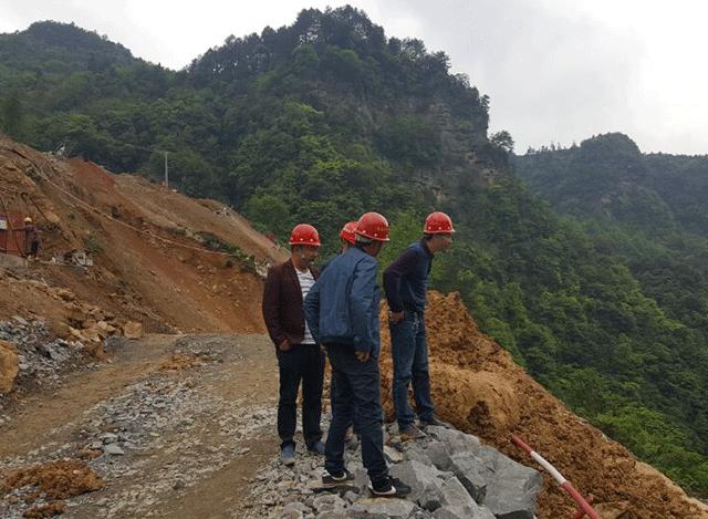 贵州桥梁建设集团有限责任公司(三都至独山高速公路总承包TJ-2合同段项目经理部)