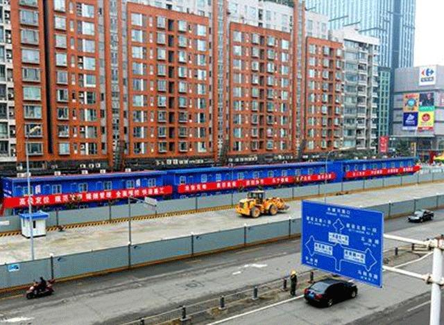 中铁十一局集团有限公司(成都地铁6号线土建9标项目经理部)